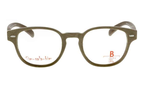 Brille Sim-sala-bim K7F018 braun matt |Brillenmann